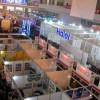 Overviewtradefair1